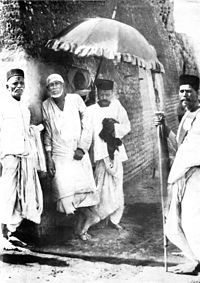 Importance of the Guru, Sai Baba