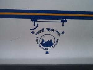 Visit Rajasthan
